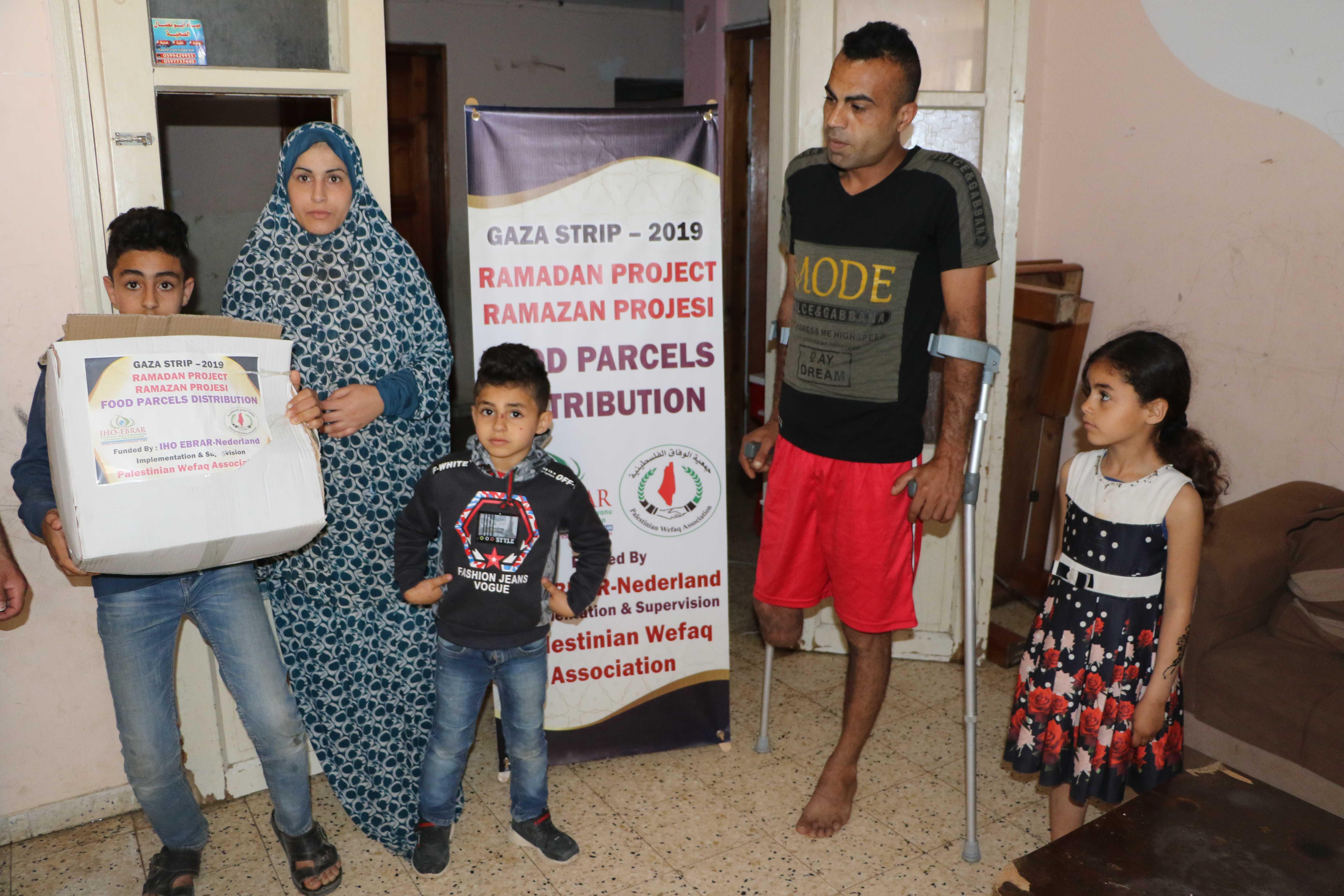 IHO EBRAR Gazze'li yetimleri Ramazan ayında da sevindirdi.